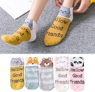 Woman Socks Hellow! Good Friends