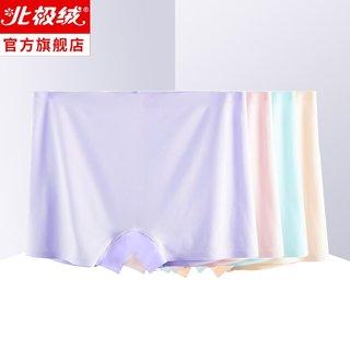 Womens Ice Silk Seamless Underwear