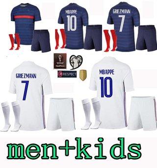 Kids 20-21 Lillo Griezmann T-Shirt