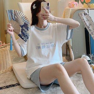 Womens Cotton Pajamas Summer National