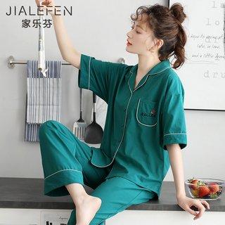[Lycra] Pajamas Womens Summer Cotton