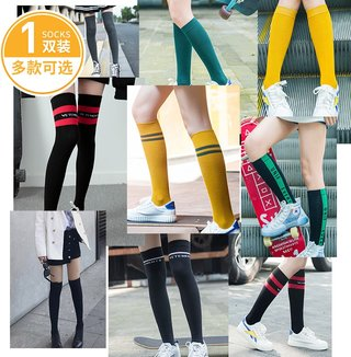 Knee Socks Womens Calf Socks Thin