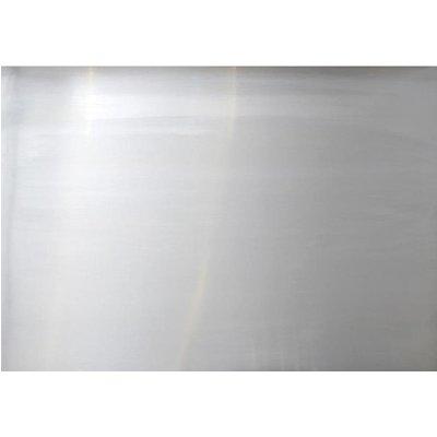 5034700495236 | Belling SBK80 80cm Stainless Steel Splashback