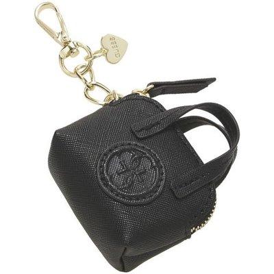 Guess Logo Bag Keyring, Black