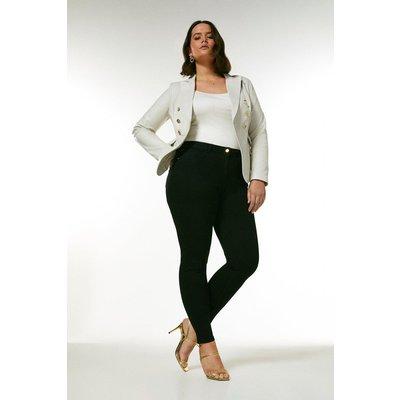 Karen Millen Curve Leather Button Blazer -, Ivory