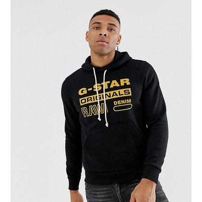 G-STAR G-Star Originals - Schwarzer Kapuzenpullover mit Logo - Schwarz