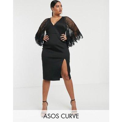 ASOS DESIGN Curve faux feather cape midi dress