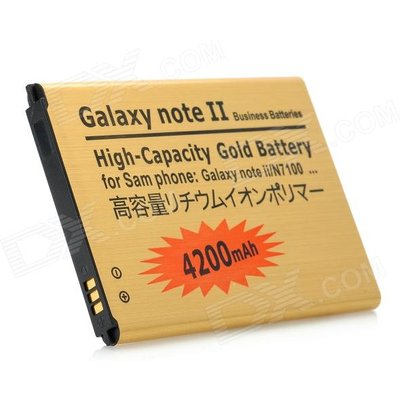 Replacement 3.7V 4200mAh Rechargeable Battery for Samsung Galaxy Note II N7100 - Golden