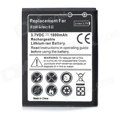 Rechargeable 1800mAh Li-ion Battery for Samsung Galaxy S2 / i9100 - Black + White