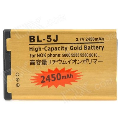 BL-5J-GD Replacement 2450mAh Battery for Nokia 5800XM + More - Golden