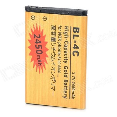 BL-4C-GD 2450mAh Mobile Phone Battery for Nokia - Golden