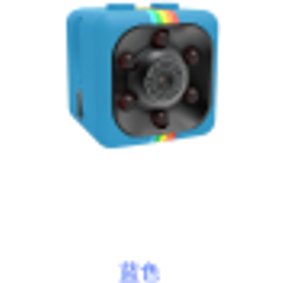 Full HD Portable Sports Camcorder 1080P Mini Car DV DVR Cameras Multifunction Small Dash Cam IR Night Vision