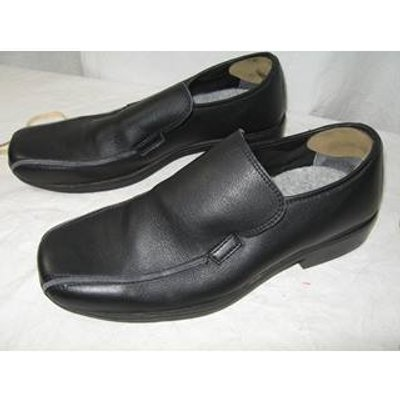 Vegetarian size 7.5 loafers