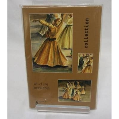 Whirling Dervishe Notecards Cens Handicrafts