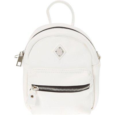 Mini Faux Leather White Crossbody Backpack