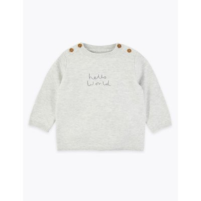 Organic Cotton Hello World Slogan Jumper (7lbs-12 Mths) white