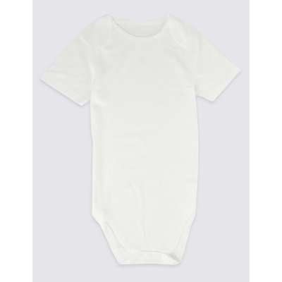 Adaptive Pure Cotton Bodysuit (3-16 Yrs) white