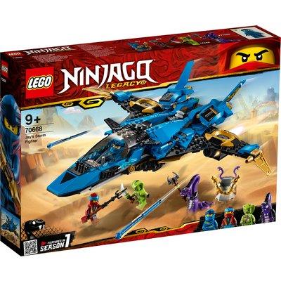LEGO Ninjago Jay Storm Fighter 70668