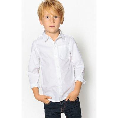 Boy's Long-Sleeved Pure Cotton Shirt