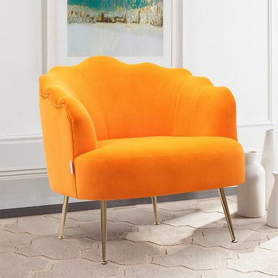 Frosted Velvet Shell Accent Chair, Yellow