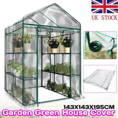 Greenhouse Cover Plant Protection Pvc Transparent Garden Greenhouse Anti Frost Ice Anti Insect Rodent Holster Hasaki - KINGSO