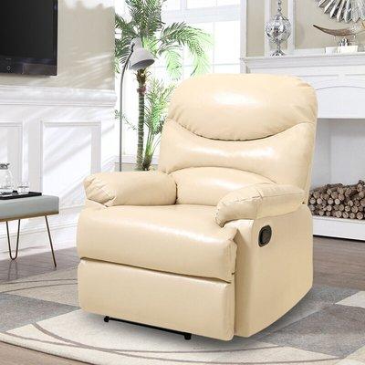 PU Leather Recliner Sofa Adjustable Reclining Armchair - LIVINGANDHOME