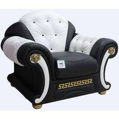 Versace Armchair Sofa Genuine Italian Black White Leather Offer - DESIGNER SOFAS 4 U