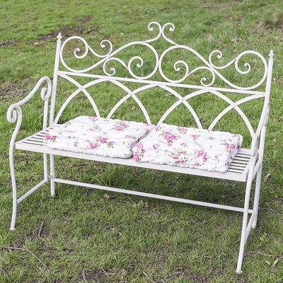 Rose Hill Ornate White Folding Garden Bench