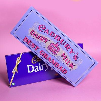 Personalised Cadbury Dairy Milk Retro 1905 Design - 850g