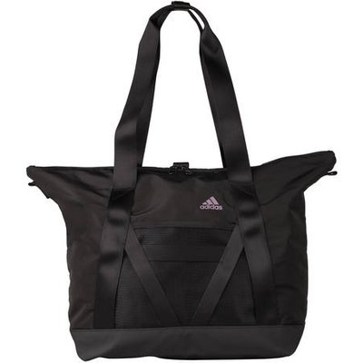 Adidas Sporttasche Id schwarz