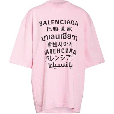 Balenciaga Oversized-Shirt rosa | BALENCIAGA SALE