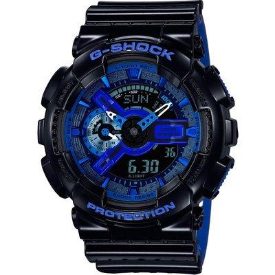 Casio G-Shock Herrenchronograph in Schwarz GA-110LPA-1AER