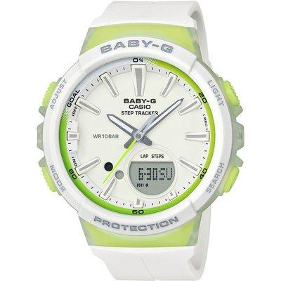 CASIO Casio Baby-G Step Counter Damenchronograph in Weiß BGS-100-7A2ER