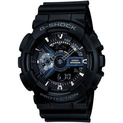 Casio G-Shock Hyper Complex Herrenchronograph in Schwarz GA-110-1BER