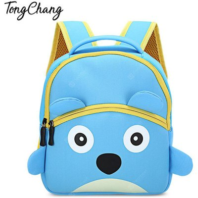 TongChang Children Animal Cartoon Waterproof School Bag