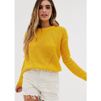 Brave Soul – Gelber Pullover