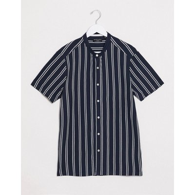 Brave Soul – Gestreiftes, kurzärmliges Hemd mit Grandad-Kragen-Mehrfarbig