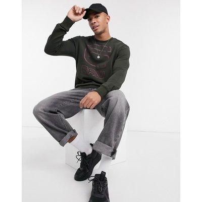 G-Star – Sweatshirt mit Grafik und Rundhalsausschnitt-Grün | G-STAR SALE