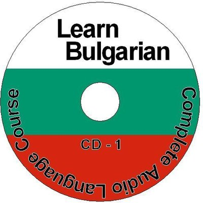 (6 CD Pack) Learn How To Speak Bulgarian Language Course Audio Tutorial MP3 Disc
