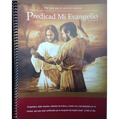 Predicad Mi Evangelio - Spanish Preach My Gospel [Spiral-bound] [Jan 01, 2004] C