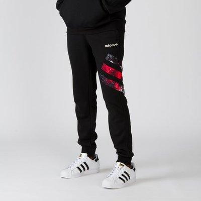 adidas Spirit Basketball Cuffed - Hosen | ADIDAS SALE