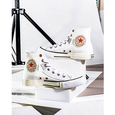 Converse Chuck Taylor All Star High - Schuhe