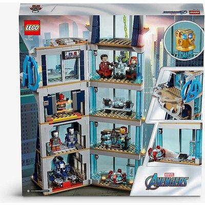 LEGO® Marvel Avengers 76166I Avengers Tower Battle playset