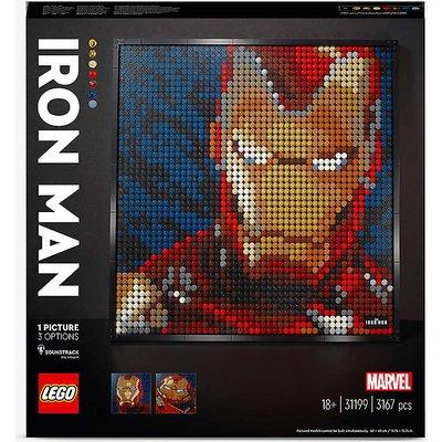 LEGO® 31199 Art Iron Man