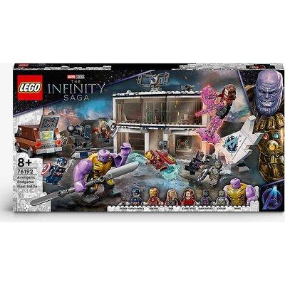 LEGO® Marvel 76192 Avengers Endgame battle scene