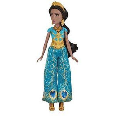 Disney Aladdin Singing Jasmine Fashion Doll With Outfit And Accessories