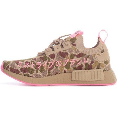 Adidas Originals, Fashion Influencer Sneakers Beige, Größe: UK 9.5 | ADIDAS SALE