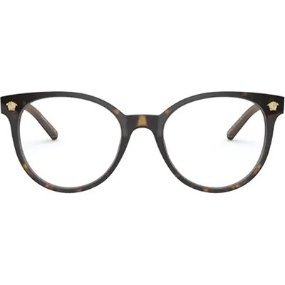 Versace, Ve3291 108 Braun, Größe: 51   VERSACE SALE