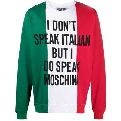 Moschino, Slogan Print Sweatshirt Grün, Größe: 50 IT   MOSCHINO SALE
