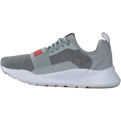Wired Knit Sneakers Puma | PUMA SALE